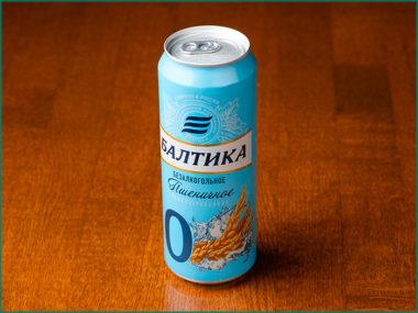 Пиво Балтика 0 безалкогольное 0,5